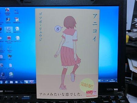 f:id:da-i-su-ki:20120802052827j:image