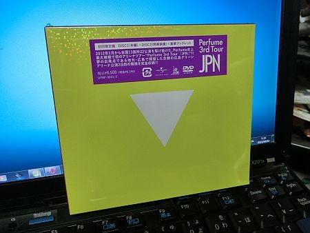 f:id:da-i-su-ki:20120802053604j:image