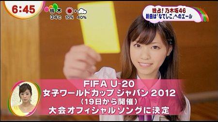 f:id:da-i-su-ki:20120802070741j:image