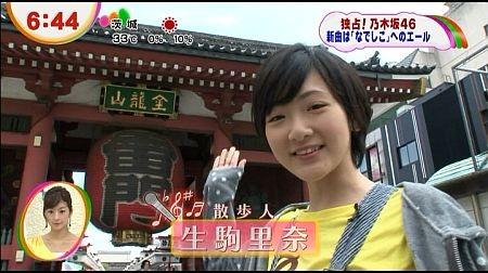 f:id:da-i-su-ki:20120802070744j:image