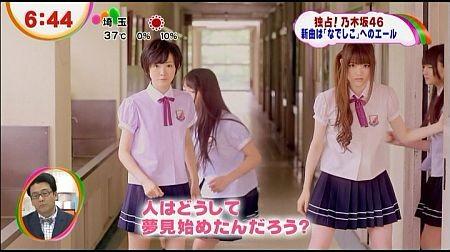 f:id:da-i-su-ki:20120802070745j:image