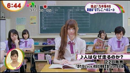 f:id:da-i-su-ki:20120802070746j:image