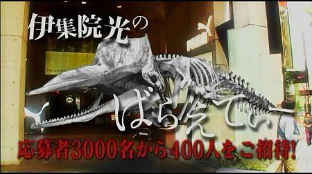 f:id:da-i-su-ki:20120802223321j:image