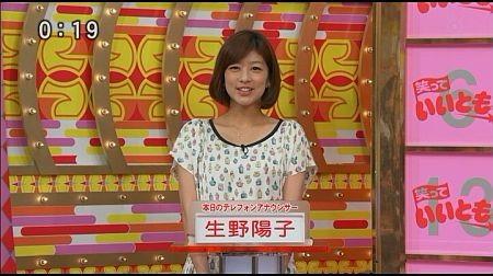 f:id:da-i-su-ki:20120802234202j:image