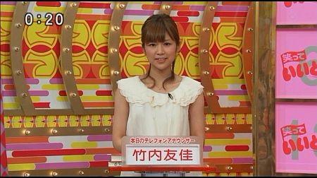 f:id:da-i-su-ki:20120802234652j:image
