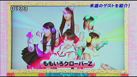 f:id:da-i-su-ki:20120802235132j:image
