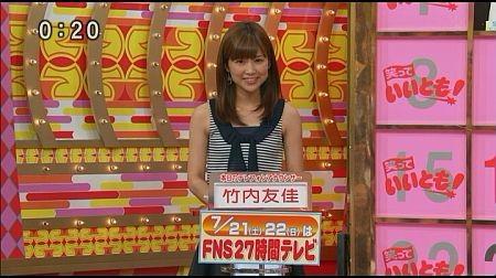 f:id:da-i-su-ki:20120803043238j:image