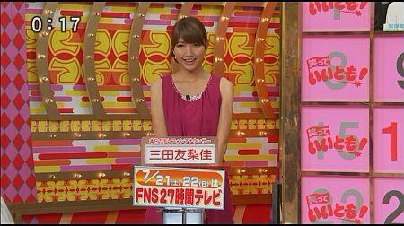 f:id:da-i-su-ki:20120803044035j:image