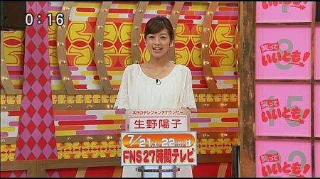 f:id:da-i-su-ki:20120803045915j:image