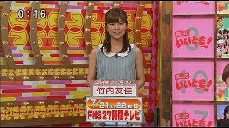 f:id:da-i-su-ki:20120803050557j:image