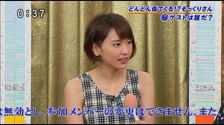 f:id:da-i-su-ki:20120803050800j:image