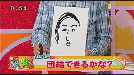 f:id:da-i-su-ki:20120803051328j:image
