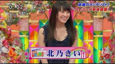 f:id:da-i-su-ki:20120803052101j:image