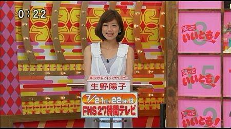 f:id:da-i-su-ki:20120803052541j:image
