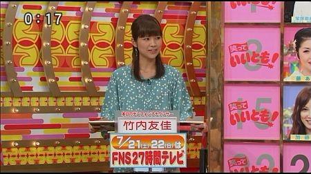 f:id:da-i-su-ki:20120803052657j:image