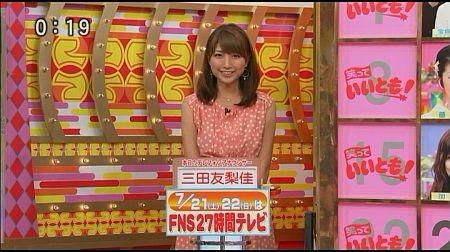 f:id:da-i-su-ki:20120803052828j:image