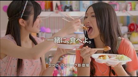 f:id:da-i-su-ki:20120803053116j:image