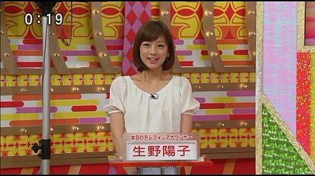 f:id:da-i-su-ki:20120803053227j:image