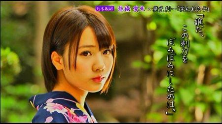 f:id:da-i-su-ki:20120803054155j:image