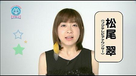 f:id:da-i-su-ki:20120804044039j:image