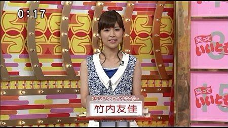 f:id:da-i-su-ki:20120804055148j:image