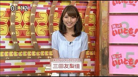 f:id:da-i-su-ki:20120804055328j:image