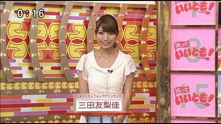 f:id:da-i-su-ki:20120804060218j:image