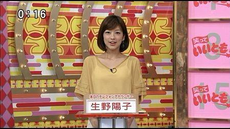 f:id:da-i-su-ki:20120804060327j:image