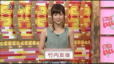 f:id:da-i-su-ki:20120804060518j:image