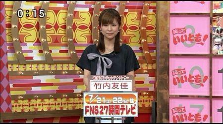 f:id:da-i-su-ki:20120804060727j:image