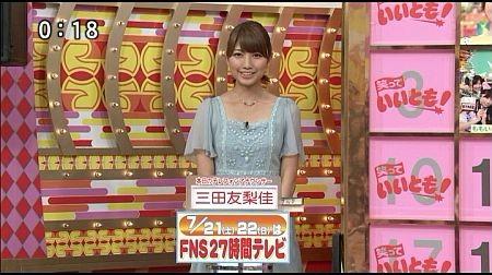 f:id:da-i-su-ki:20120804060933j:image