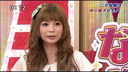 f:id:da-i-su-ki:20120804061453j:image