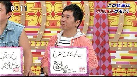 f:id:da-i-su-ki:20120804061454j:image