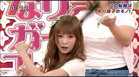 f:id:da-i-su-ki:20120804061530j:image