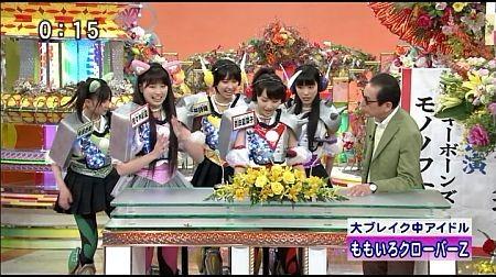 f:id:da-i-su-ki:20120804061806j:image