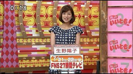 f:id:da-i-su-ki:20120804062254j:image