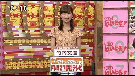 f:id:da-i-su-ki:20120804062404j:image