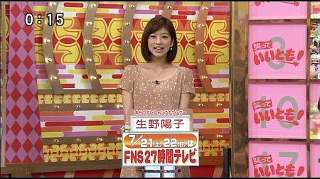 f:id:da-i-su-ki:20120804062652j:image