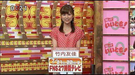 f:id:da-i-su-ki:20120804063019j:image