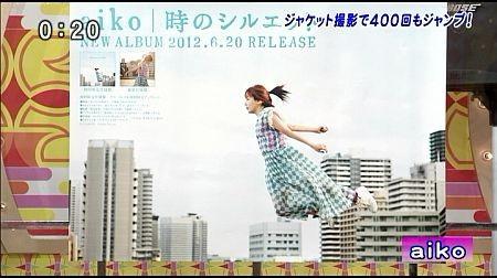 f:id:da-i-su-ki:20120804063605j:image