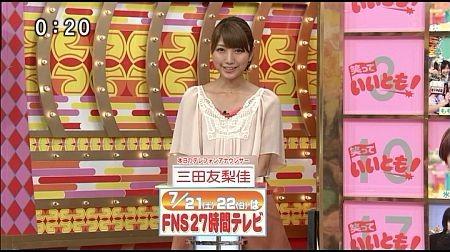 f:id:da-i-su-ki:20120804063801j:image