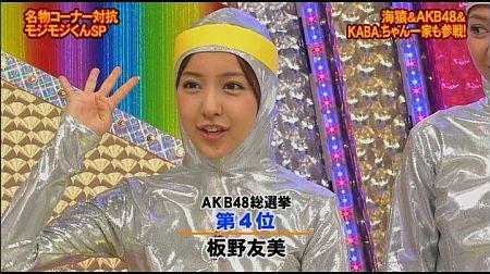 f:id:da-i-su-ki:20120804090129j:image