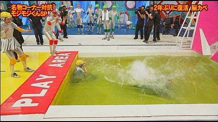 f:id:da-i-su-ki:20120804091458j:image