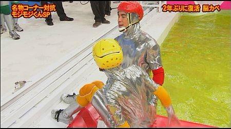 f:id:da-i-su-ki:20120804091517j:image