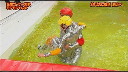 f:id:da-i-su-ki:20120804091518j:image
