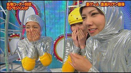 f:id:da-i-su-ki:20120804092426j:image