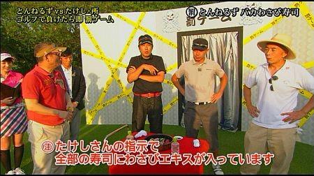 f:id:da-i-su-ki:20120804093249j:image