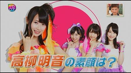 f:id:da-i-su-ki:20120804101019j:image