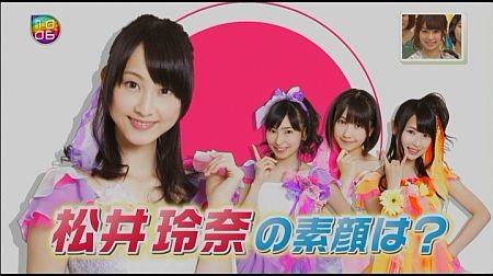 f:id:da-i-su-ki:20120804101020j:image