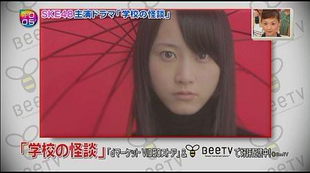 f:id:da-i-su-ki:20120804101022j:image